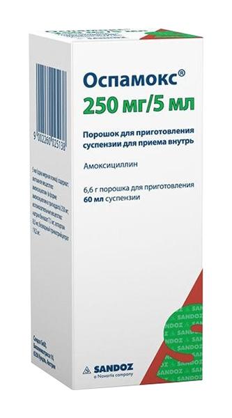 Оспамокс 250мг/5мл 6,6г (60мл) порошок для приготовления суспензии для приема внутрь, фото №1