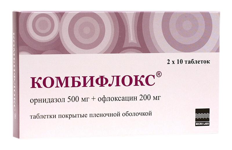 Комбифлокс таблетки 20 шт.