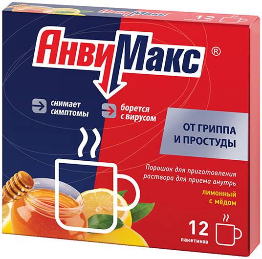 Анвимакс 5г 12 шт. порошок для приготовления раствора для приема внутрь мед-лимон, фото №1