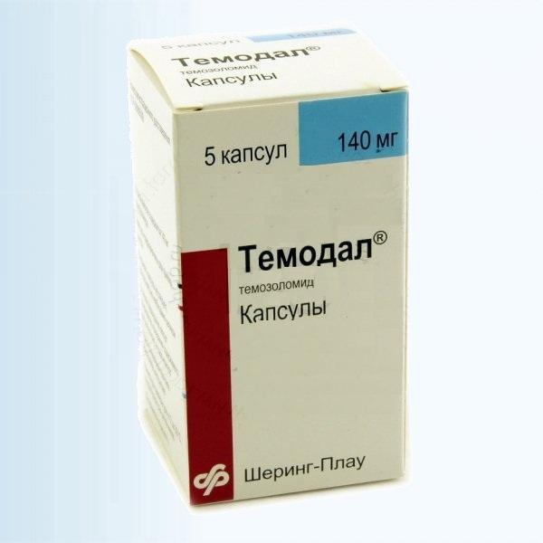 ТЕМОДАЛ капсулы 140 мг 5 шт.
