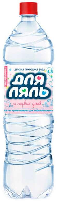 Для ляль вода минеральная без газа питьевая столовая 1,5л бутылка пэт., фото №1