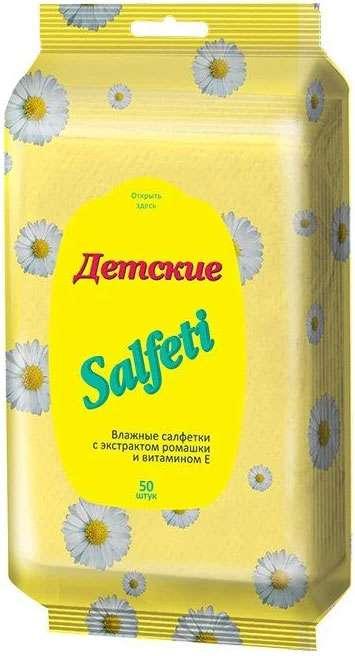 Салфети салфетки влажные детские с экстрактом ромашки и витамином е 50 шт., фото №1