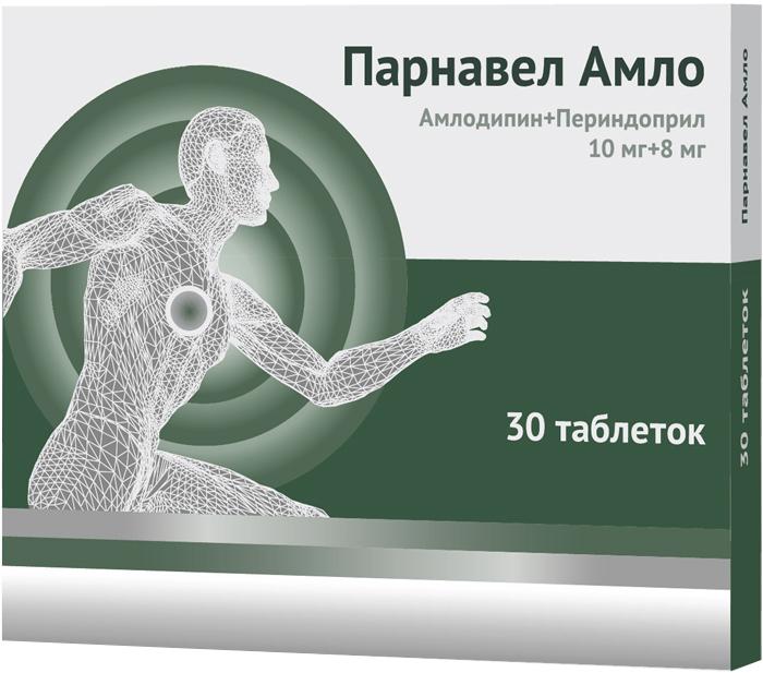 Парнавел - Интернет-аптека Apteka.ru ...