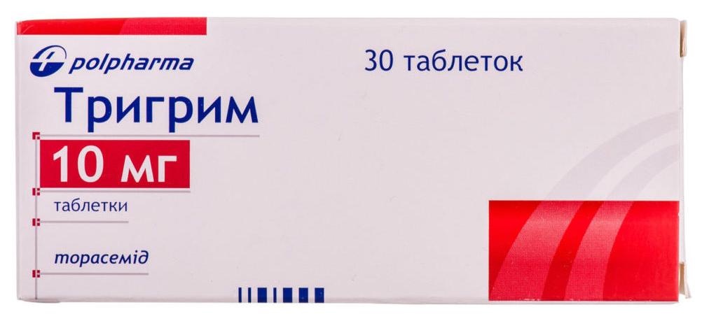 ТРИГРИМ таблетки 10 мг 30 шт.