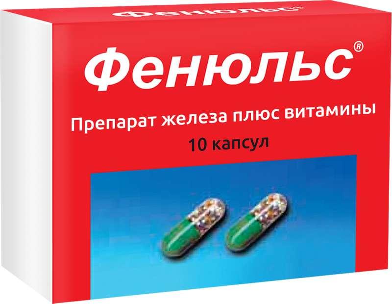 ФЕНЮЛЬС 10 шт. капсулы