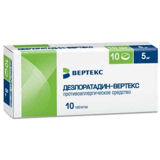 Дезлоратадин 5мг 10 шт. таблетки покрытые пленочной оболочкой, фото №1