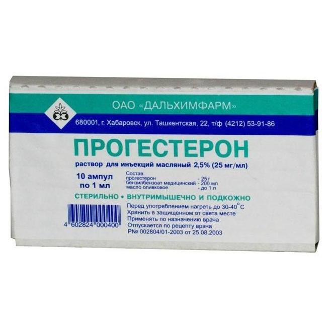 ПРОГЕСТЕРОН раствор для инъекций 2.5 % 10 шт.