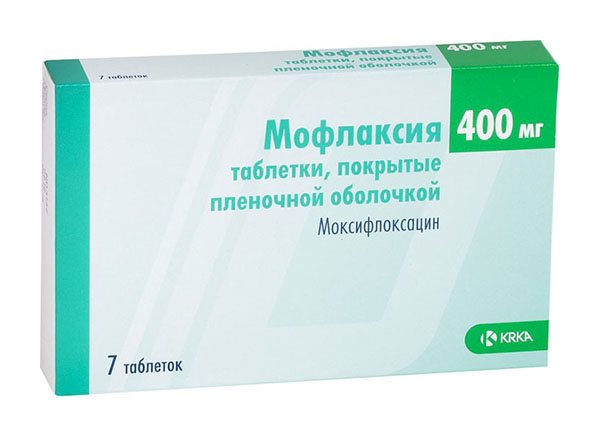 МОФЛАКСИЯ таблетки 400 мг 7 шт.