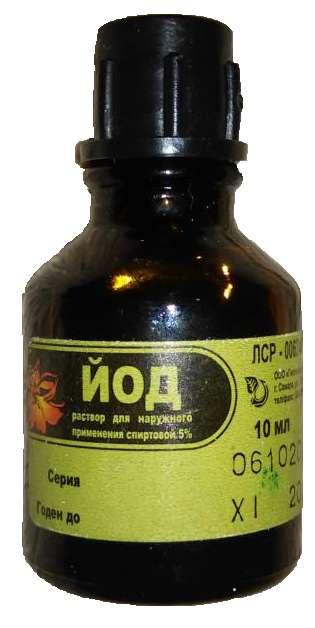 Йод 5% 10мл раствор для наружного применения спиртовой флакон, фото №1