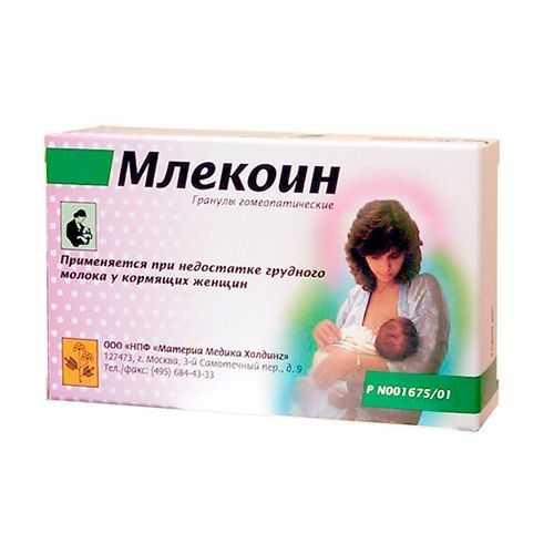 МЛЕКОИН 10г гранулы гомеопатические
