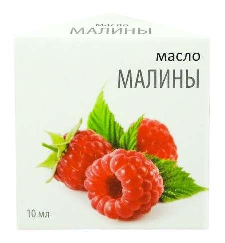 Масло малины косметическое 10мл, фото №1