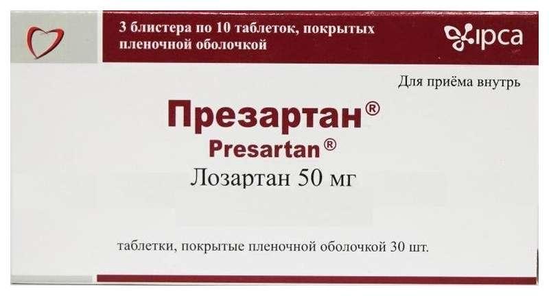 ПРЕЗАРТАН таблетки 50 мг 30 шт.