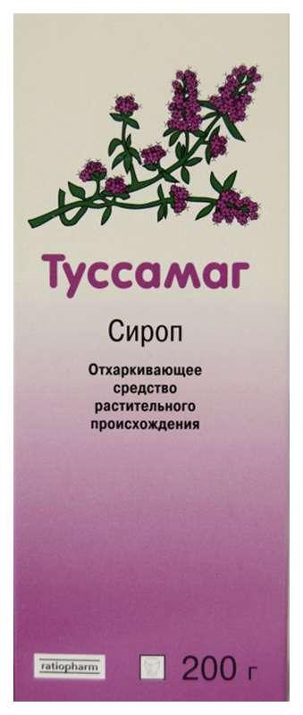 ТУССАМАГ 200г сироп