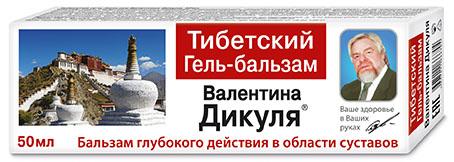 Дикуля бальзам тибетский 50мл, фото №1