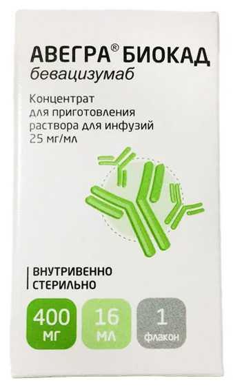 Авегра биокад 25 мг/мл 16мл концентрат для приготовления раствора для инфузий, фото №1