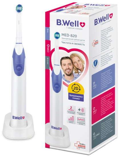 Би велл зубная щетка электрическая pro-820 с 2 насадками, фото №1