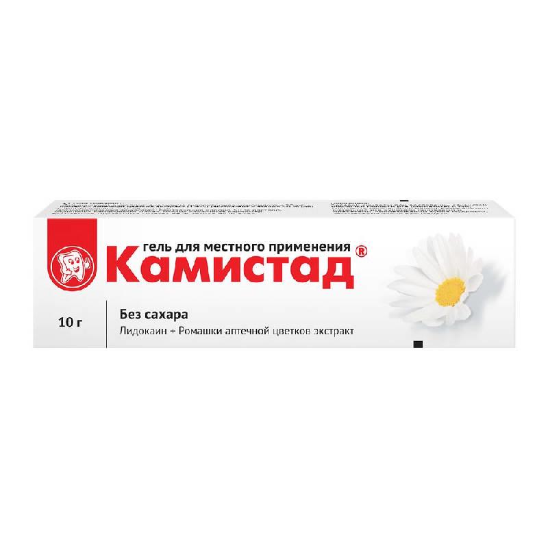 КАМИСТАД 10г гель