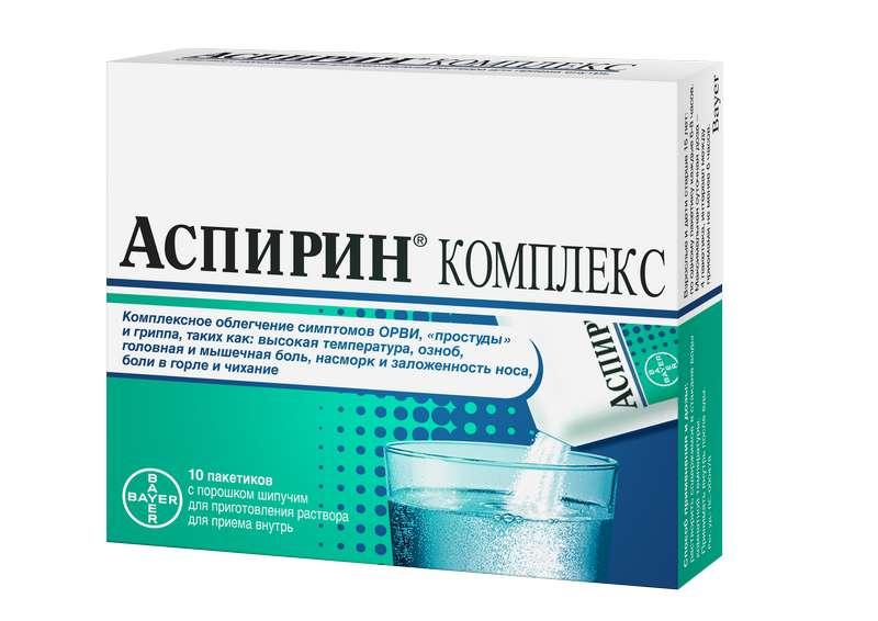 АСПИРИН КОМПЛЕКС 10 шт. порошок для приготовления раствора для приема внутрь Bayer AG