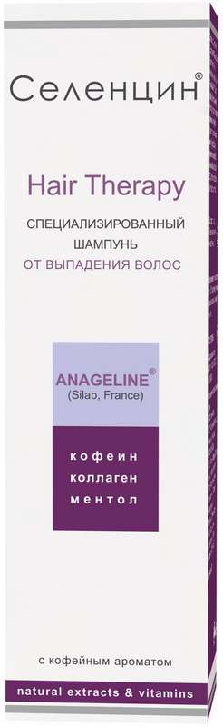 Селенцин шампунь от выпадения волос специализированный 200мл, фото №1