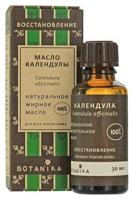 Ботаника масло косметическое календула 30мл, фото №1