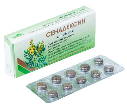 Сенадексин 20 шт. таблетки, фото №1