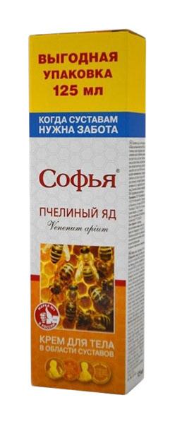 Софья пчелиный яд крем для тела 125мл, фото №1