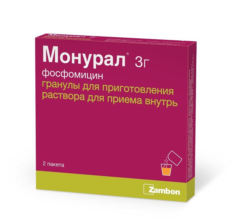 Монурал гранулы для приготовления раствора для приема внутрь 3 г 2 пакета;