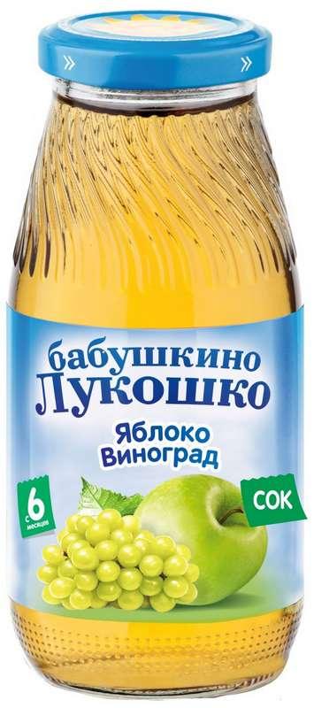 Бабушкино лукошко сок яблоко/виноград 6+ 200мл, фото №1