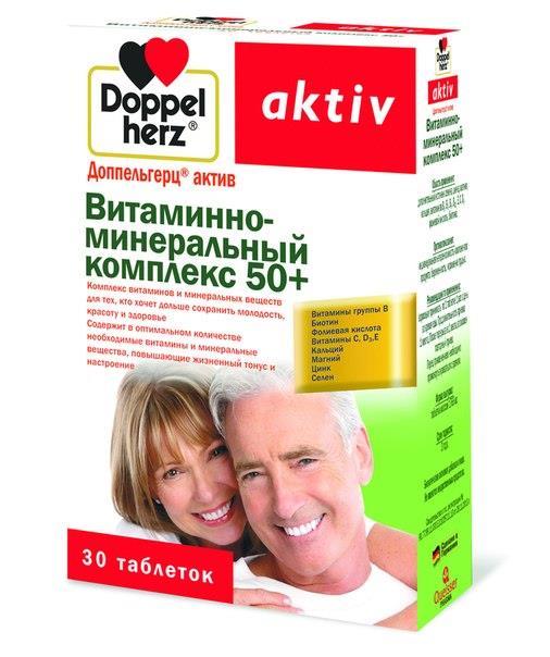 ДОППЕЛЬГЕРЦ АКТИВ ВИТАМИННО-МИНЕРАЛЬНЫЙ КОМПЛЕКС 50+ таблетки 0 30 шт.