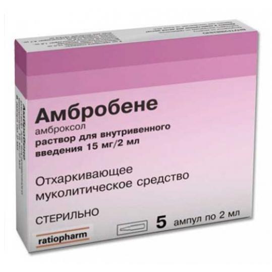 Амбробене 15мг/2мл 2мл 5 шт. раствор для внутривенного введения, фото №1
