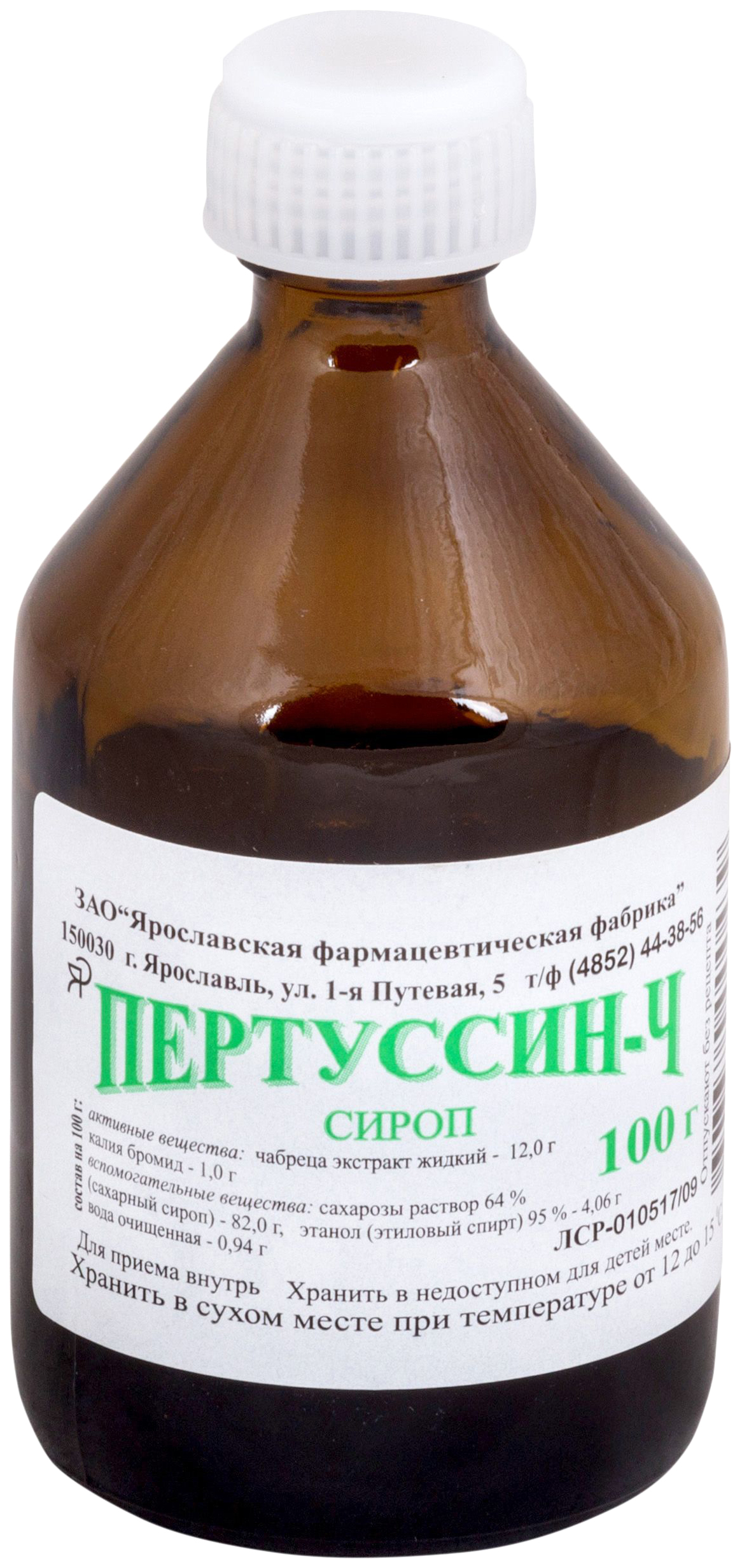 ПЕРТУССИН Ч 100г сироп