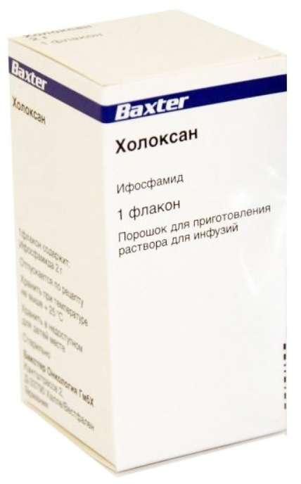 ХОЛОКСАН 500мг 1 шт. порошок для приготовления раствора для инъекций