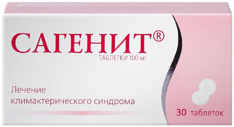 САГЕНИТ таблетки 100 мг 30 шт.