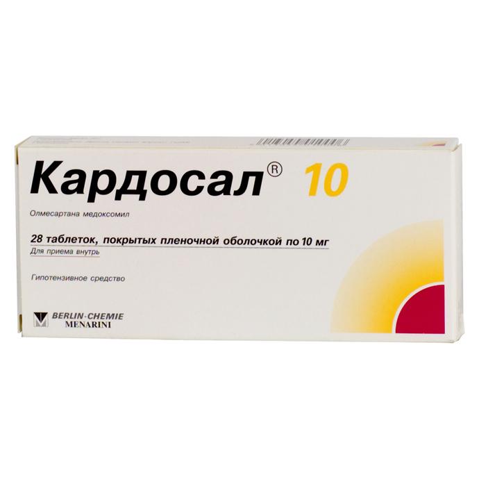 КАРДОСАЛ таблетки 10 мг 28 шт.