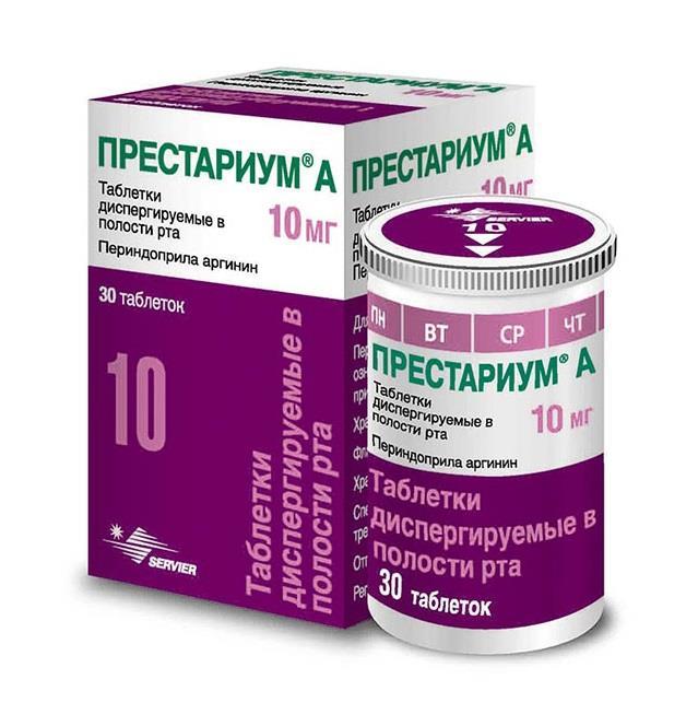 ПРЕСТАРИУМ А таблетки диспергируемые 10 мг 30 шт.