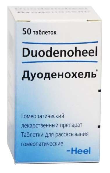 ДУОДЕНОХЕЛЬ таблетки для рассасывания 50 шт.