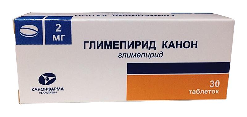 ГЛИМЕПИРИД КАНОН таблетки 2 мг 30 шт.