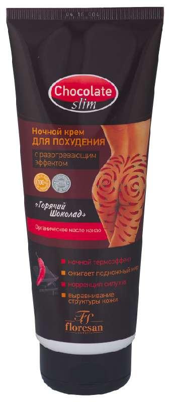 Купить шоколаде слим для похудения