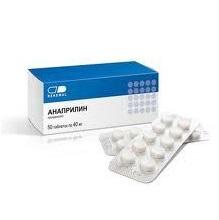 Анаприлин 40мг 56 шт. таблетки, фото №1