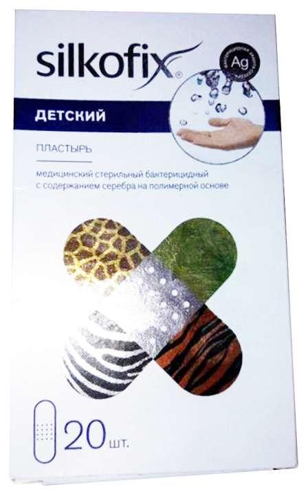 Силкофикс пластырь бактерицидный стерильный с содержанием серебра на полимерной основе детский 20 шт., фото №1
