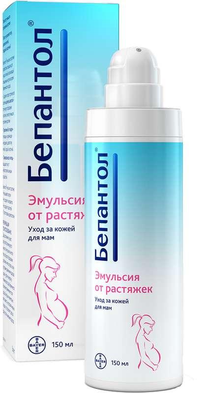 Бепантол эмульсия против растяжек 150мл, фото №1
