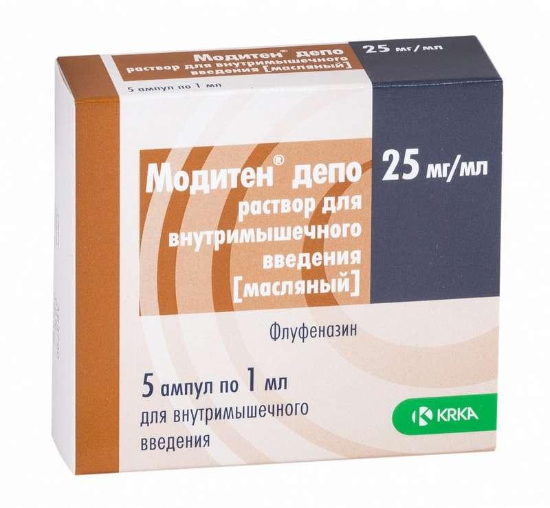 МОДИТЕН ДЕПО раствор для внутримышечного введения 25 мг/мл 5 шт.
