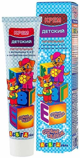Абвгдейка крем детский питательный 40мл, фото №1