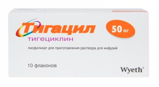 ТИГАЦИЛ лиофилизат для приготовления раствора для интраназального введения 50 мг 10 шт.