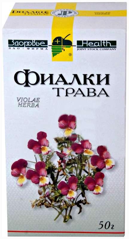 Фиалка трехцветная трава 50г здоровье, фото №1
