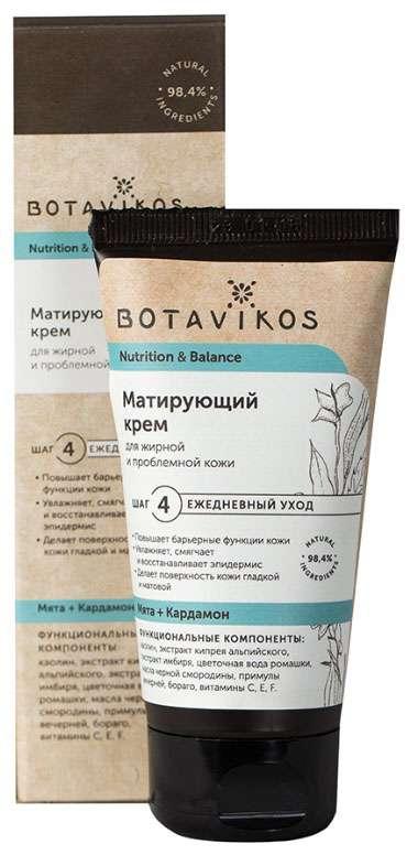 Ботавикос питание и баланс крем матирующий для жирной/проблемной кожи мята/кардамон 50мл, фото №1