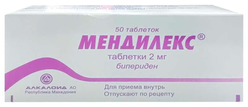 МЕНДИЛЕКС таблетки 2 мг 50 шт.
