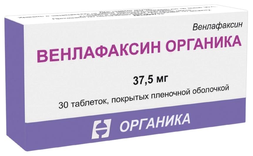 ВЕНЛАФАКСИН ОРГАНИКА таблетки 37.5 мг 30 шт.