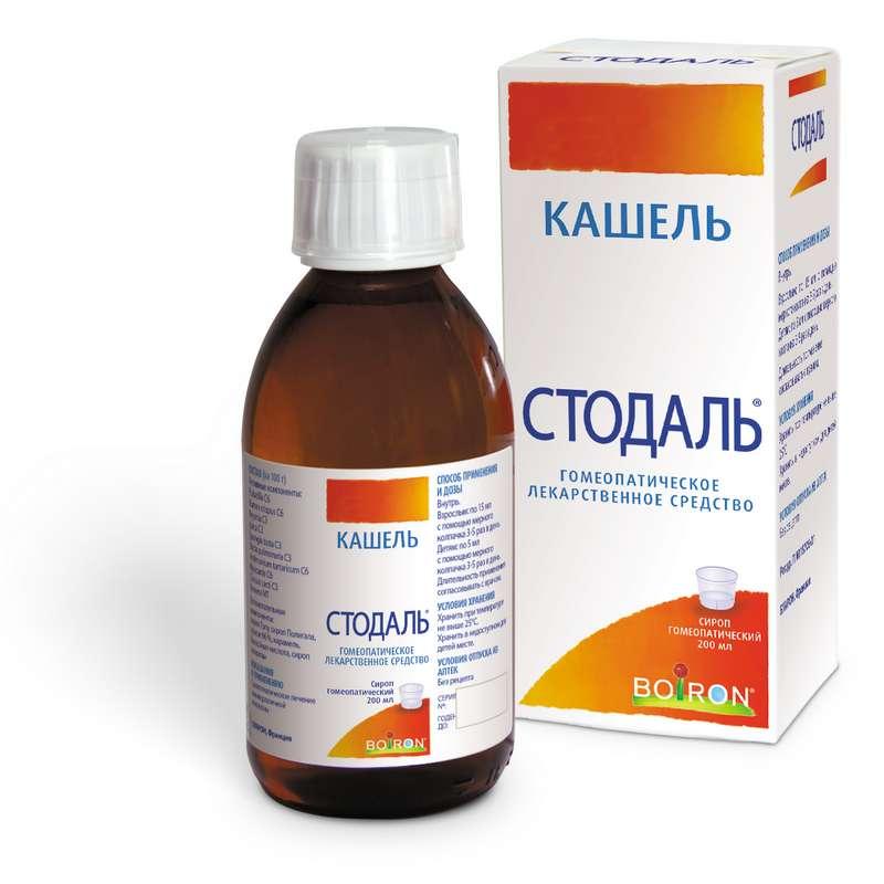 СТОДАЛЬ 200мл сироп гомеопатический