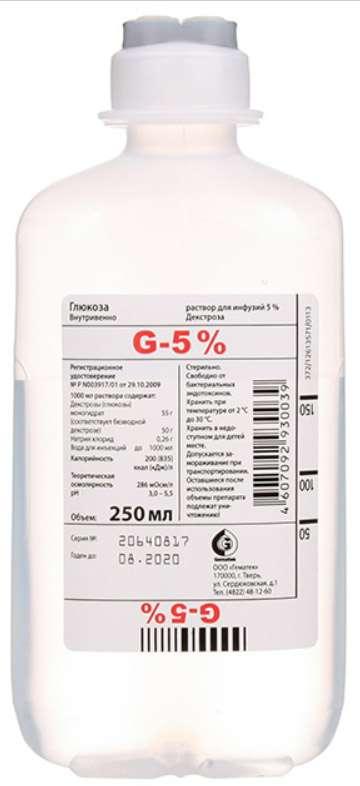 Глюкоза 5% 250мл раствор для инфузий флакон п/э, фото №1